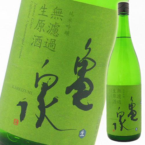 【清酒】亀泉酒造 純米吟醸 吟麓(ぎんろく)60 無濾過生原酒 1800ml