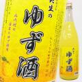 【リキュール】高知酒造 実生のゆず酒 1800ml