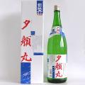 司牡丹 夕顔丸 1800ml
