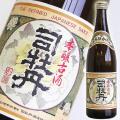 司牡丹 本醸古酒 720