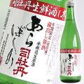 司牡丹 生鮮酒冬 あらばしり 720ml