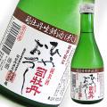 司牡丹 生鮮酒秋 ひやおろし 300ml