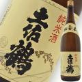 土佐鶴 純米酒 1800