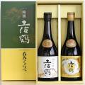 土佐鶴 特等酒・呑みくらべセット 720×2