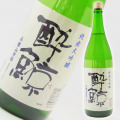 酔鯨 兵庫山田錦50% 1800