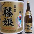 【清酒】藤娘酒造 藤娘(ふじむすめ) 上撰 1800ml