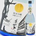 【清酒】浜川商店 美丈夫 純米吟醸 純麗たまラベル 秋あがり 720ml