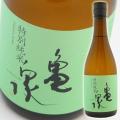 【清酒】亀泉酒造 特別純米酒 720ml