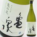 亀泉酒造 純米大吟醸 生酒 亀の尾 1800