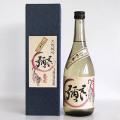 【清酒】有光酒造場 安芸虎 (あきとら) 純米吟醸酒 えい彌っ(えいやっ) 720ml