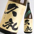 西岡酒造 純米酒 久礼 辛口 1800ml