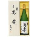 【清酒】亀泉酒造 大吟醸 萬壽 1800ml
