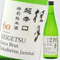 土佐酒造 桂月 超辛口 特別純米酒60 720ml