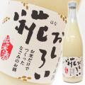 アリサワ酒造 純米 糀(はな)おしろい