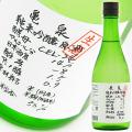 亀泉酒造 純米吟醸生酒 CEL-24 720ml