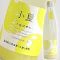 亀泉酒造 小夏リキュール 500ml