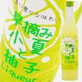 土佐鶴酒造 早摘み小夏と柚子LIQUEUR 500
