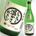 高木酒造 豊の梅 辛口純米 とつとつと温かさを伝えたい 720ml