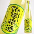 西岡酒造 久礼仏手柑(ぶしゅかん)酒 500ml