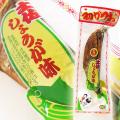 竹内商店 鰹生節 しょうが味