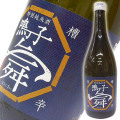 アリサワ酒造 鳴子舞 特別純米酒 720ml