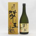 【芋焼酎】すくも酒造 芋焼酎 四万十湧水 翠王 720ml 箱入