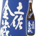 高木酒造 土佐金蔵 特別純米酒 1800