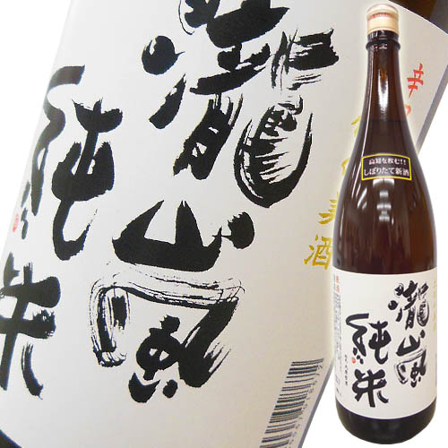 高知酒造 瀧嵐 純米原酒 バリカラ 1800ml