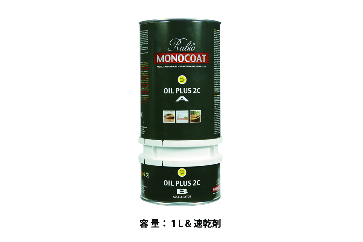 ルビオモノコート オイルプラスA(1L+速乾剤)