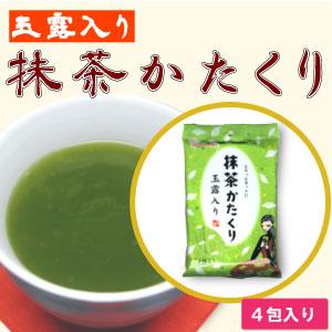 「抹茶かたくり15g×4袋」【9065】