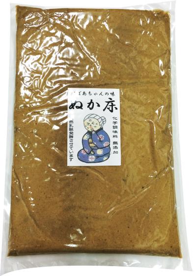 熟成ぬか床1kg 無添加 おばあちゃんの味 送料無料 純国産【F020】【12】