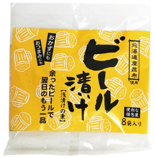 ビール漬けの素12g×8袋 【3515】 【4】