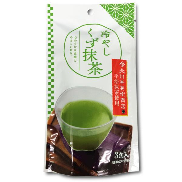 冷やしくず抹茶の素18g×3袋【7790】【3】