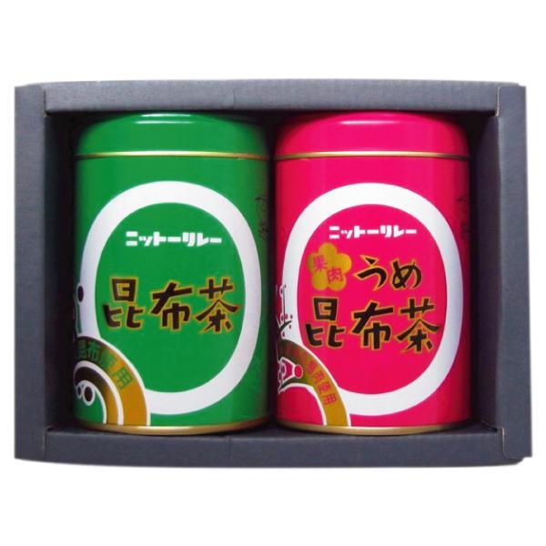 福茶大缶2缶ギフトセット (昆布茶170g缶・果肉うめ昆布茶130g缶) 【1185】