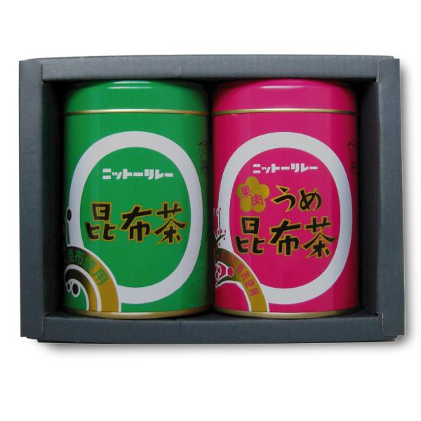 福茶大缶2缶セット (昆布茶170g缶、果肉うめ昆布茶130g缶) 【1185】