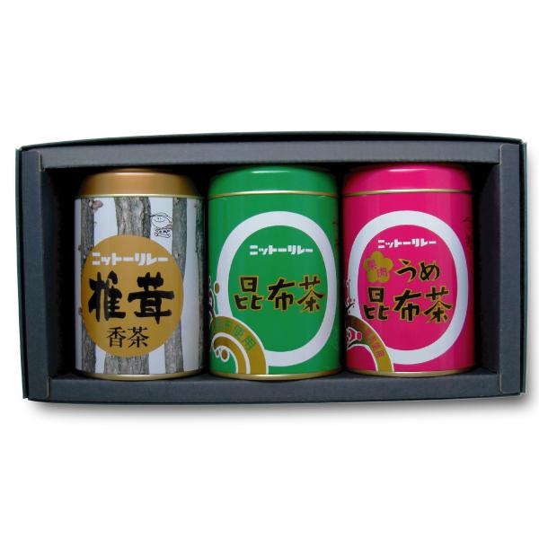 福茶大缶3缶ギフトセット (昆布茶170g缶・果肉うめ昆布茶130g缶・椎茸香茶100g缶) 【1186】