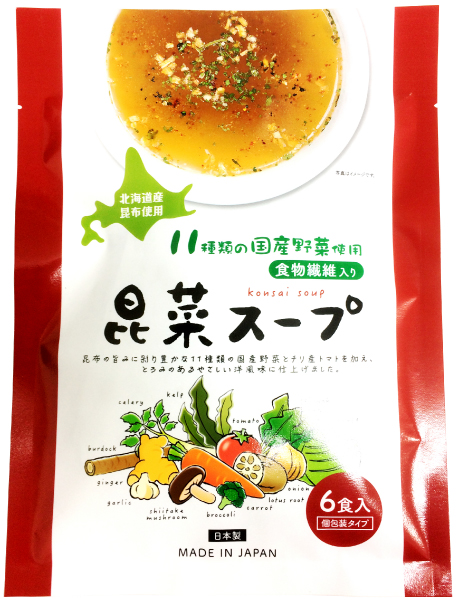 昆菜スープ8.5g×6袋【6411】【12】