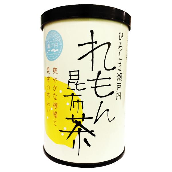 ひろしま瀬戸内れもん昆布茶50g缶 【0801】
