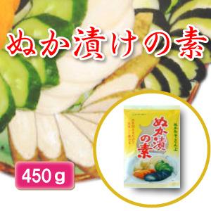 「ぬか漬けの素 450g袋」【3031】