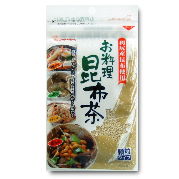 お料理昆布茶50g 【0241】 【3】