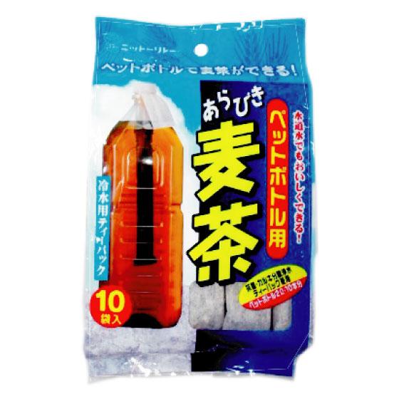 ペットボトル用あらびき麦茶15g×10袋【4126】