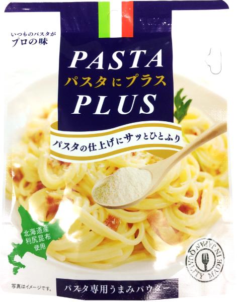 パスタにプラス48g パスタ専用仕上げ調味料【0166】【2】
