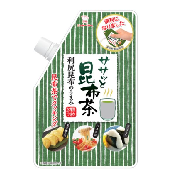 ササッと昆布茶55g 【0270】 【4】