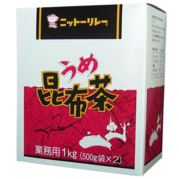 業務用 うめ昆布茶1kg (500g×2袋)【0590】