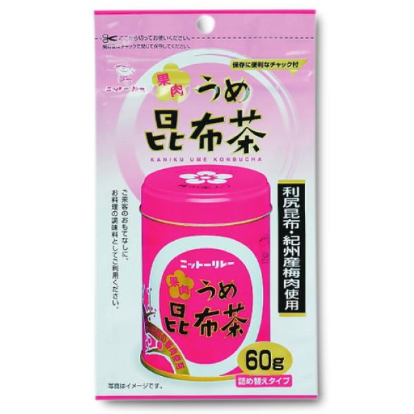 果肉うめ昆布茶60g袋 (詰め替え用) 【0620】 【2】