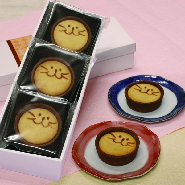 数量限定【のらちゃんチョコタルト】とろけるチョコのぜいたくなタルト6個入り!