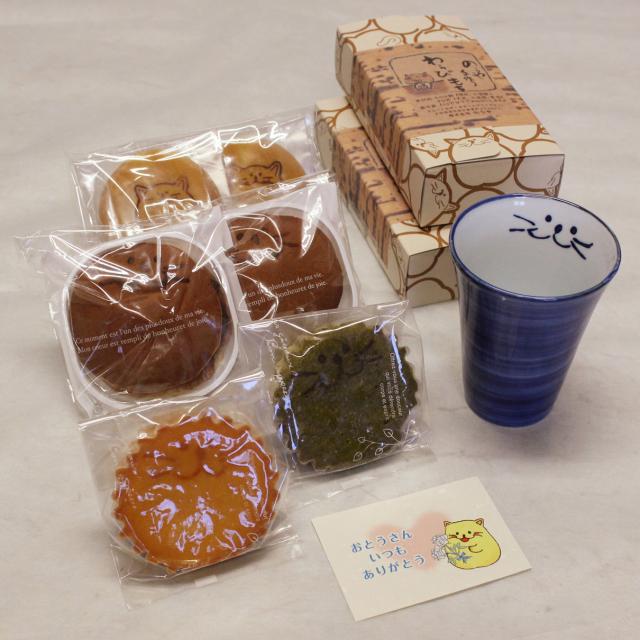 父の日,ギフト,どら焼き,饅頭,食器,メッセージカード