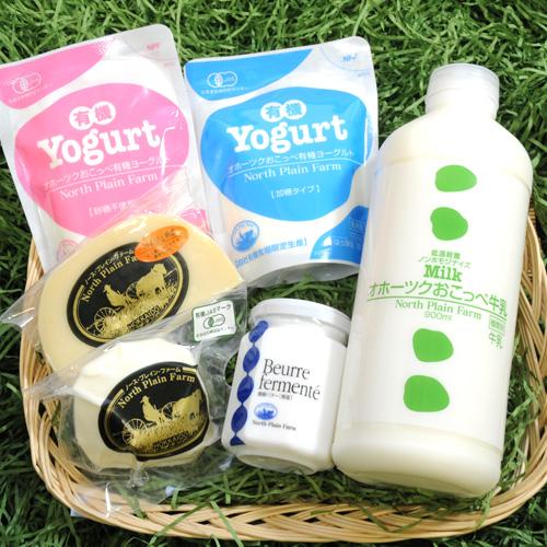 乳製品バラエティセットI