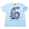 【DM便可】トラック野郎(望郷台本イラスト)Tシャツ(ライトブルー)