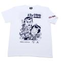 【DM便可】トラック野郎(望郷台本イラスト)Tシャツ(ホワイト)
